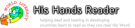 His Hands Reader